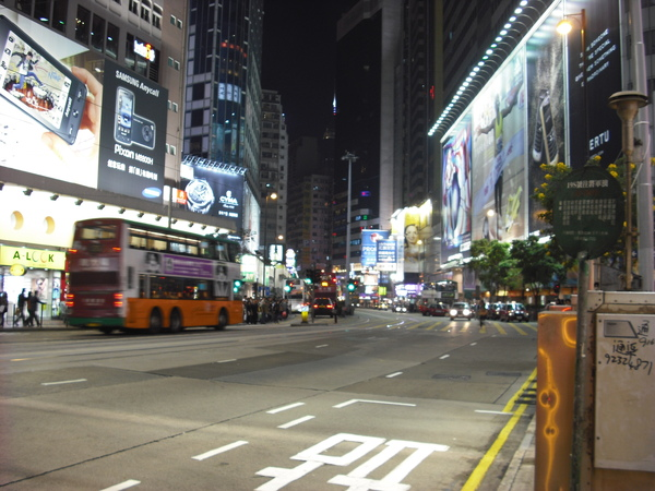 銅鑼灣街頭
