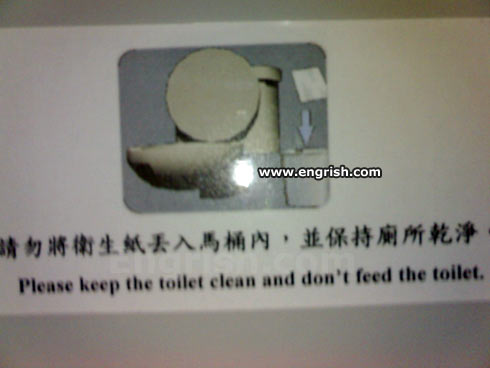dont-feed-the-toilet.jpg