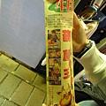 牛B糖葫蘆