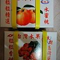 新東陽水果箱軟糖