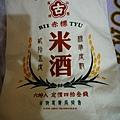 米酒標購物袋