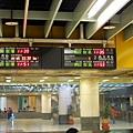 高鐵月台資訊