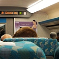 高鐵車廂內