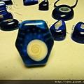 shell resin ring