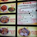 榮記廣告餐牌