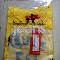 b+ab t shirt 六折
