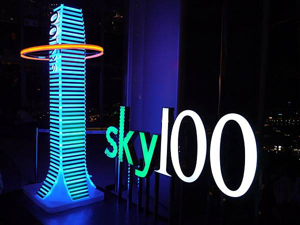 sky天際100