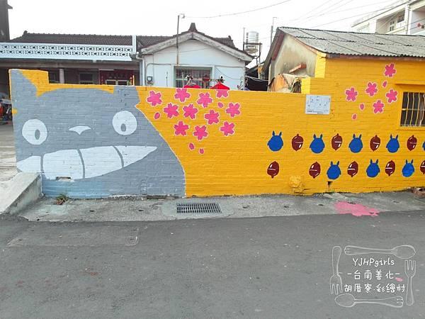 台南善化胡厝寮彩繪村11