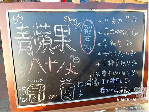 安平貓小巴 07.JPG