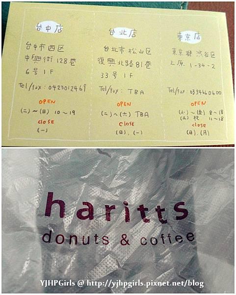 Haritts7_副本.jpg