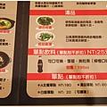 麥的飯舖006.JPG