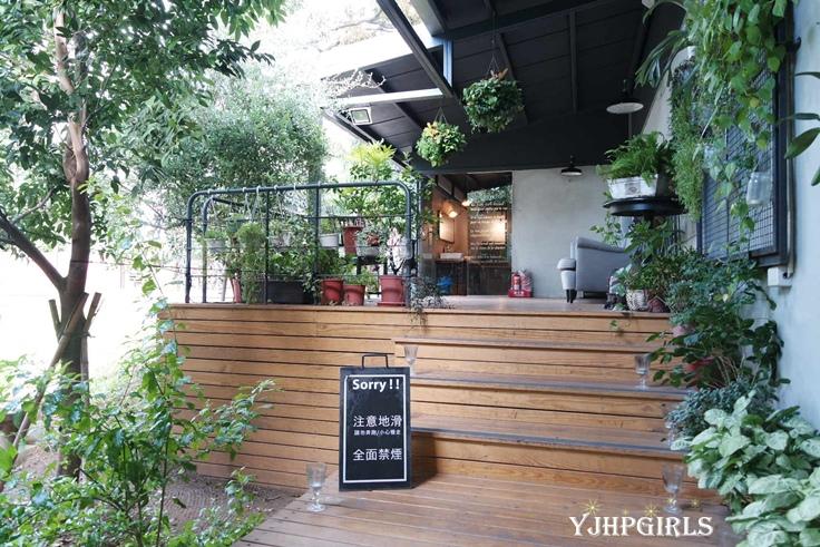 House Cafe 15.JPG