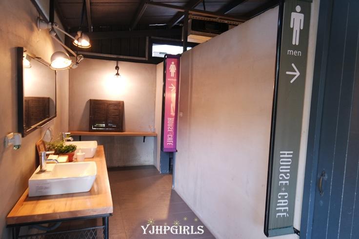 House Cafe 21.JPG