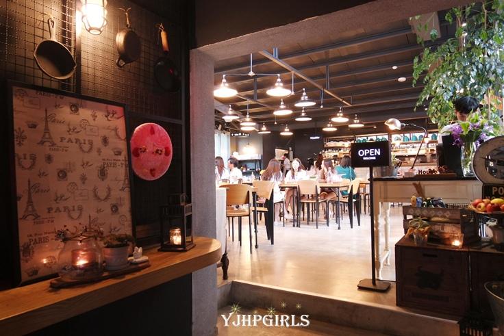 House Cafe 27.JPG