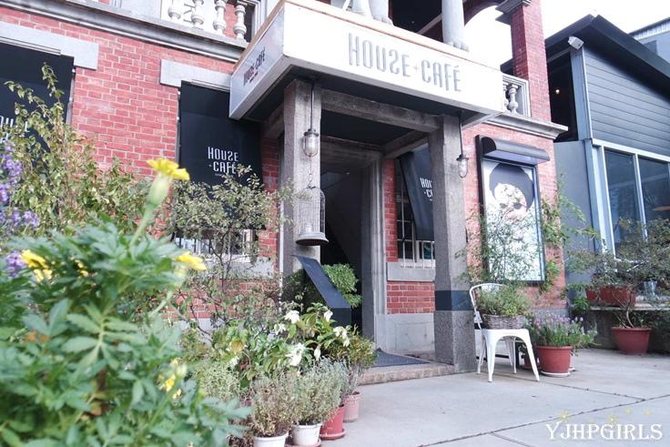House Cafe 41.JPG