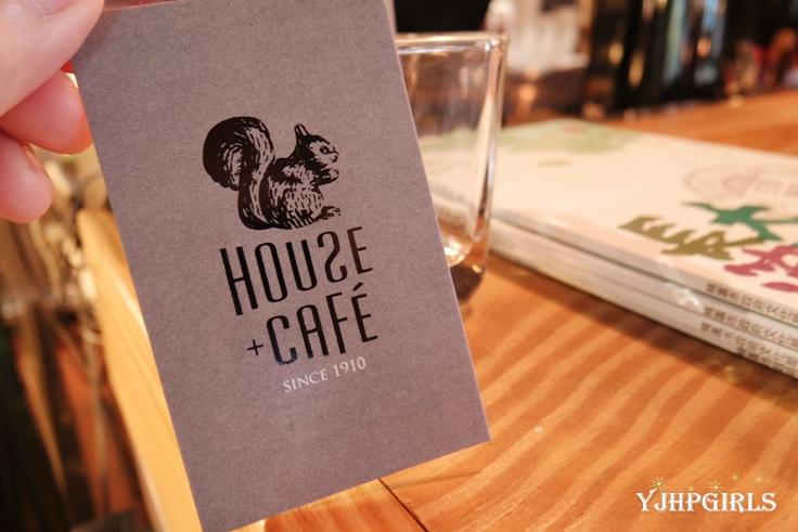 House Cafe 55.JPG