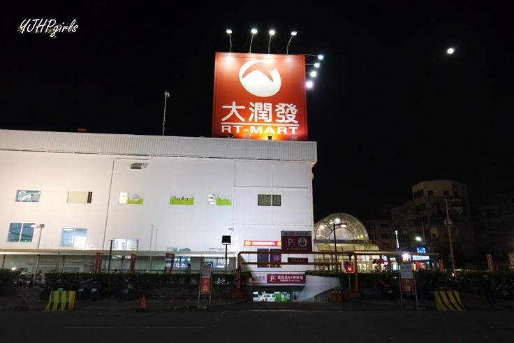 帝王食補13.JPG