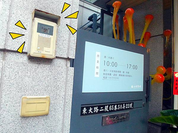 SAM_6967_副本.jpg