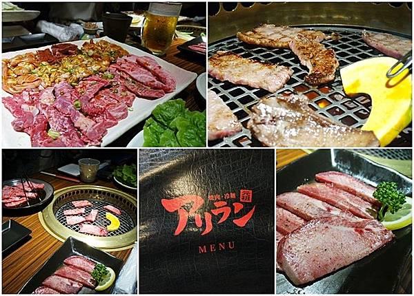 元祖燒肉.jpg