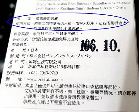 20180207_192849[1]_副本.jpg