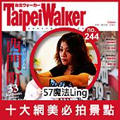 201708_magazine01_200.png