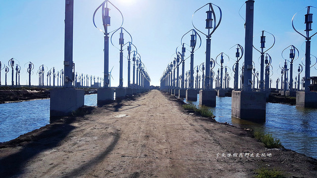 王功風力發電區_180526_0022