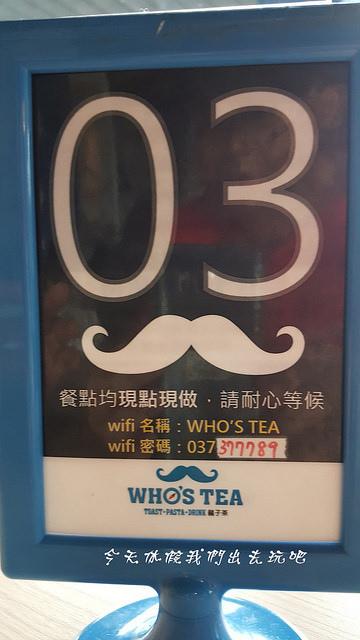 鬍子茶_171217_0021