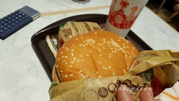 漢堡王_190310_0005.jpg