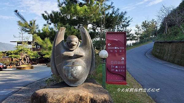 hohocha喝喝茶_191124_0047.jpg