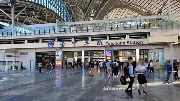 台中車站_191201_0041.jpg