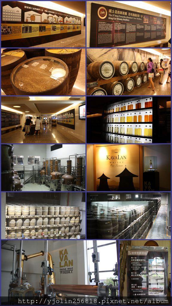 金車威士忌酒廠1.jpg