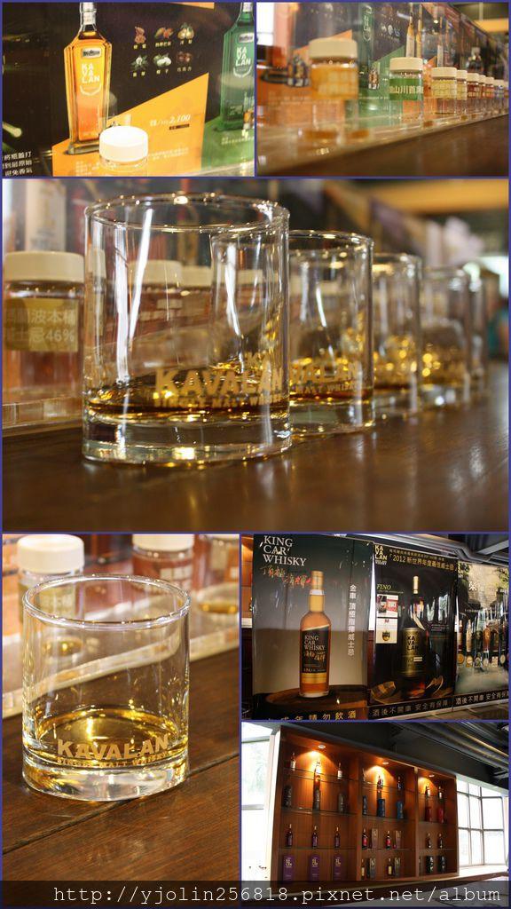 金車威士忌酒廠3.jpg
