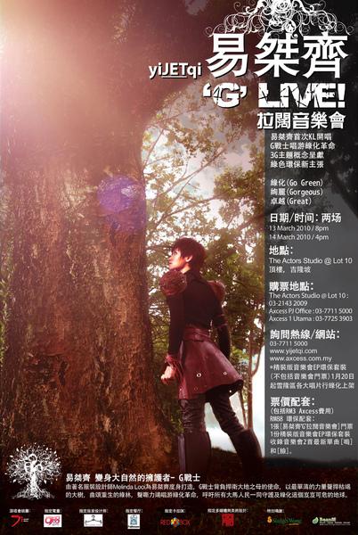 FINAL - Poster.jpg