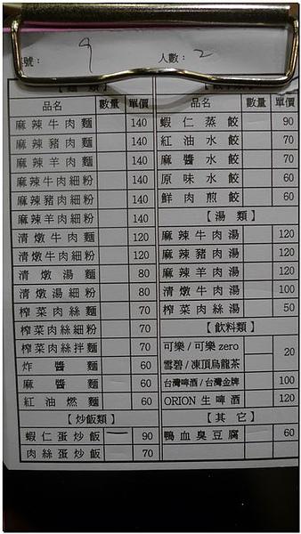 P1030960.JPG