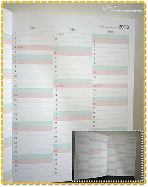 2013發現新農曆_年行事曆