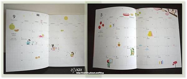 2013發現新農曆_月行事曆