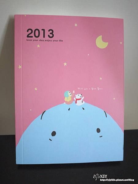 2013發現新農曆