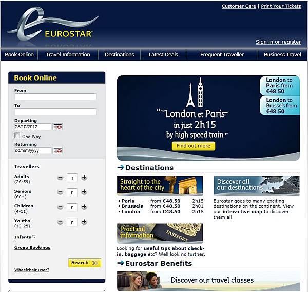 交通篇_歐洲之星網站