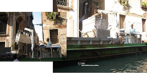 景點篇_威尼斯垃圾船