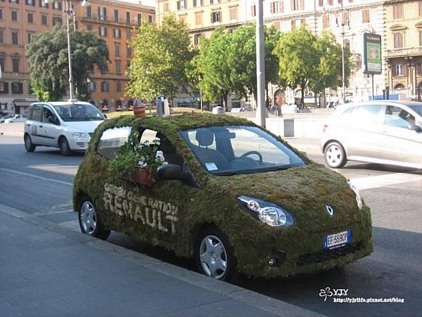景點篇_羅馬路邊綠車