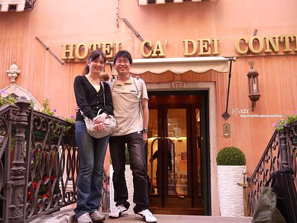 餐宿篇_威尼斯飯店