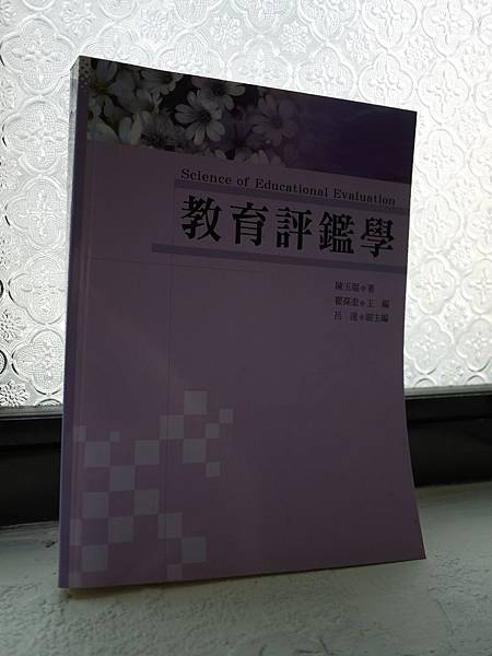 P1060140