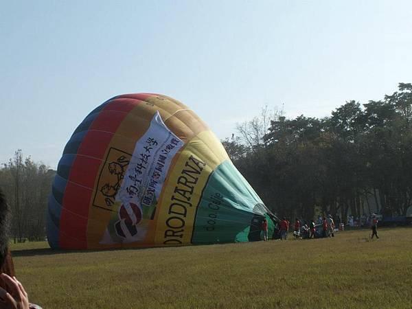 熱氣球準備時