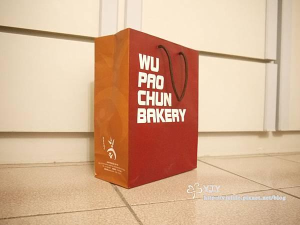 吳寶春紙袋