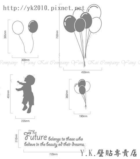 F-022 FUTURE壁貼.jpg