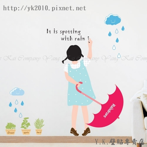 KR-32-2正版韓國壁貼.jpg
