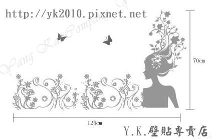 MM-104風花雪月-1壁貼.jpg