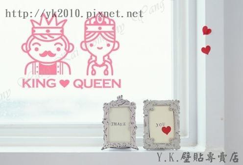 MM-122國王與皇后-1壁貼.jpg