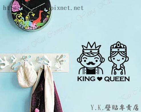 MM-122國王與皇后-2壁貼.jpg