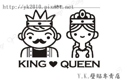 MM-122國王與皇后壁貼.jpg